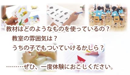 taiken_top